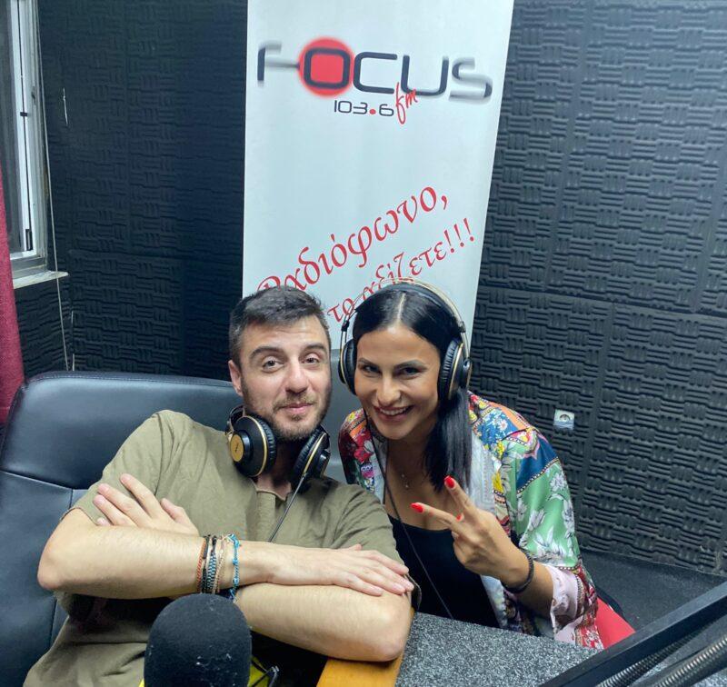 Κάναμε «Focus» με την Ηλιάννα, στο top ραδιόφωνο της Θεσσαλονίκης
