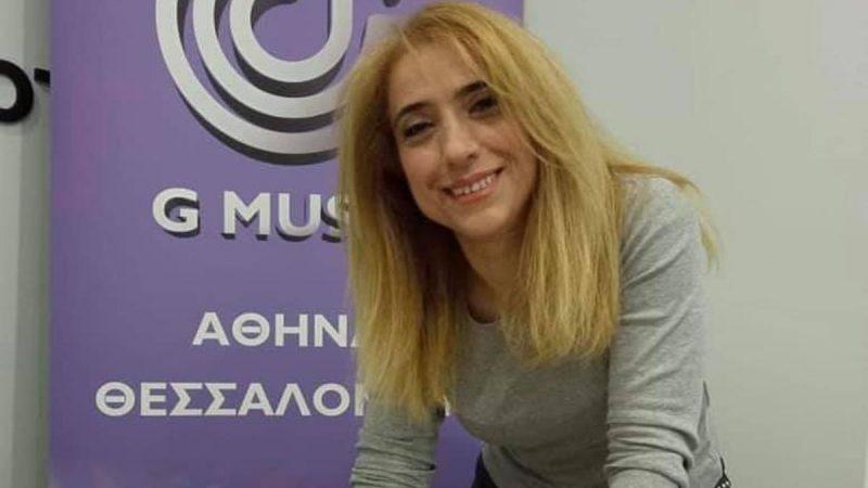 nasia-konitopoulou-ypografi
